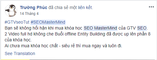Review_SEO_Mastermind